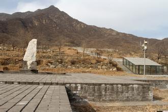 金代帝王陵遗址