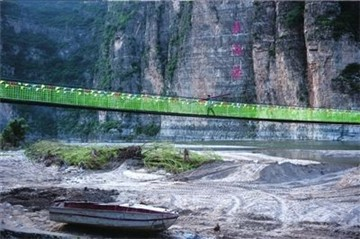 十五渡:东湖港自然风景区