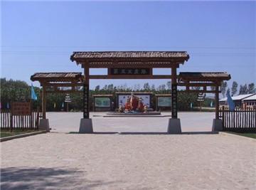 台湖第五生产队农村生活实践园