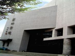 中國電影資料館