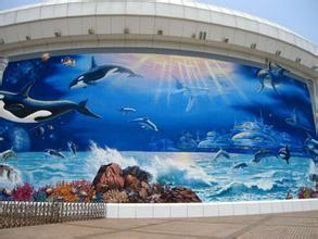 北京海洋館