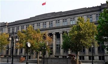开滦矿务局大楼