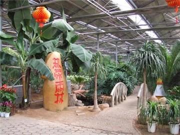 集发农业观光园