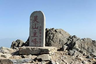 东灵山生态旅游区