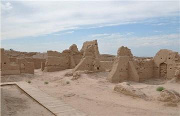 金沙滩墓群