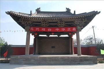 牛王庙戏台