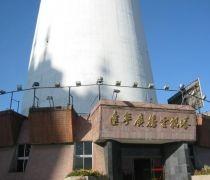 辽宁广播电视塔