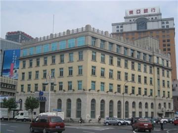 大连中山广场近代建筑群