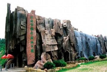 金龙寺国家森林公园