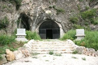 海城仙人洞遗址