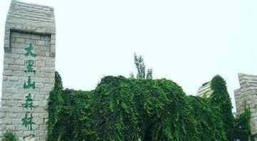 大黑山旅游简介