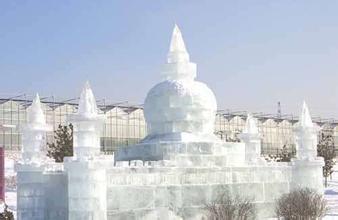 努尔哈赤冰雪大世界