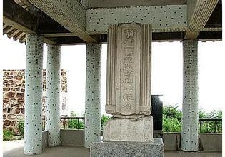 张学良筑港纪念碑