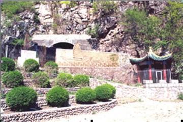 阿什哈达摩崖碑