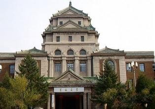 偽滿洲國國務院舊址