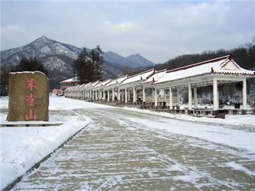 朱雀山滑雪场