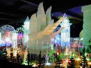 哈尔滨冰雪艺术馆