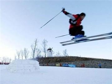 方正得莫利滑雪场