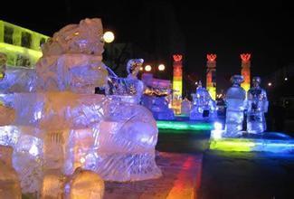 冰雪故事园