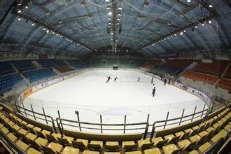 哈爾濱冰球館