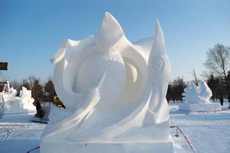 太陽島國際雪雕藝術博覽會