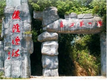 """福清东方第?#40644;? onerror=""""this.src="""