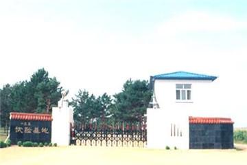 华安工业旅游示范区