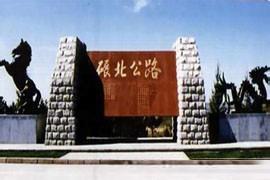 黑龙江省门