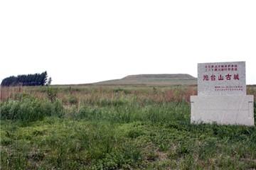 炮台山古城遗址