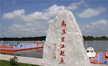乌苏里江虎头段风景区