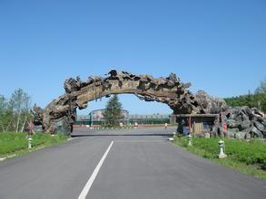 梅花山庄风景旅游区
