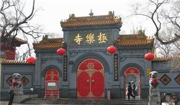 勃利静修寺