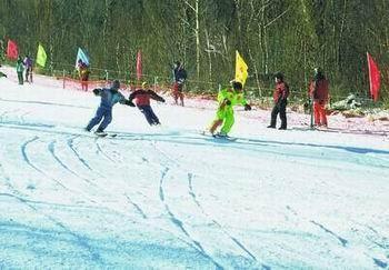 横道滑雪游乐场