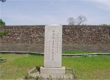 上京龙泉府故城