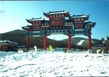 绥芬河国家森林公园滑雪场